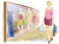 Модный сезон