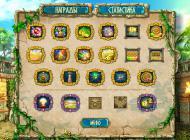 Сокровища Монтесумы 3
