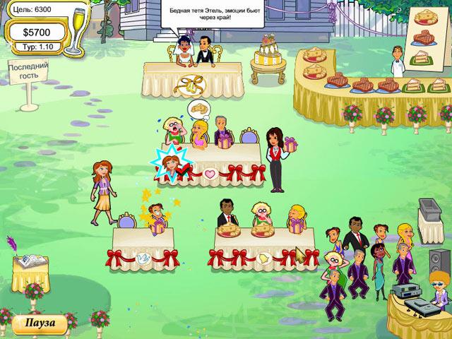 игра на празднике как познакомить гостей