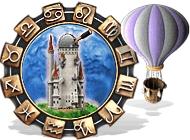Башня зодиака